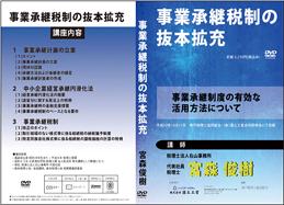 img_book01