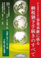 img_book1